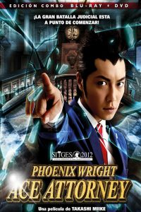 Poster Ace Attorney