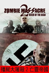 Poster Zombie Massacre 2: Reich of the dead