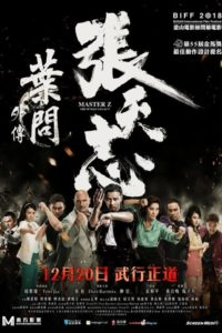 Poster Master Z: The Ip Man Legacy