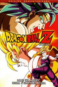 Poster Dragon Ball Z: Estalla el duelo