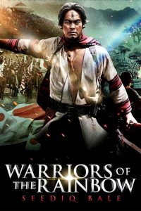Poster Warriors of the Rainbow
