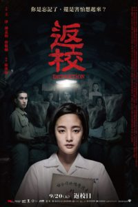 Poster Fanxiao (Detention)