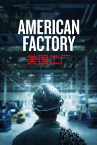 Poster American Factory