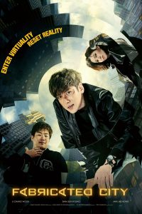 Poster Fabricated City