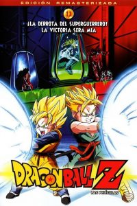 Poster Dragon Ball Z: El combate definitivo