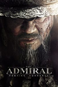Poster The Admiral
