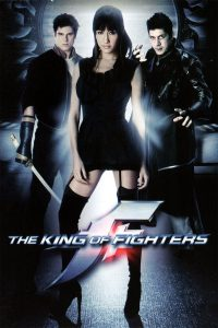 Poster The King of Fighters