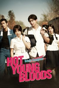 Poster Hot Young Bloods