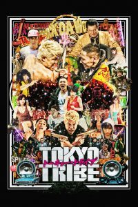 Poster Tokyo Tribe
