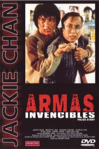 Poster Armas invencibles Police Story